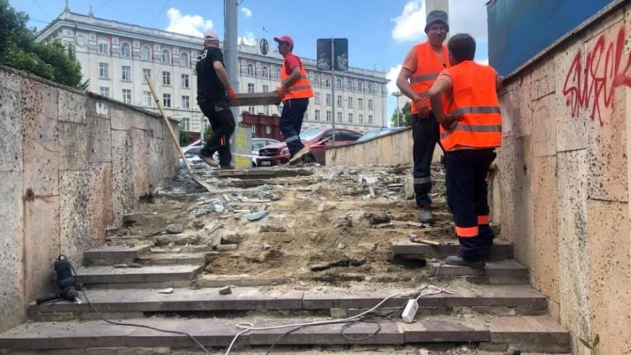 (foto) A fost dat startul lucrărilor de renovare a subteranei de pe bulevardul Constantin Negruzzi
