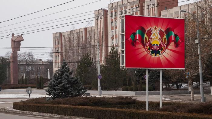 (foto 18+) În Tiraspol există un Sex Shop cu taxă de intrare, în caz dacă nu cumperi nimic