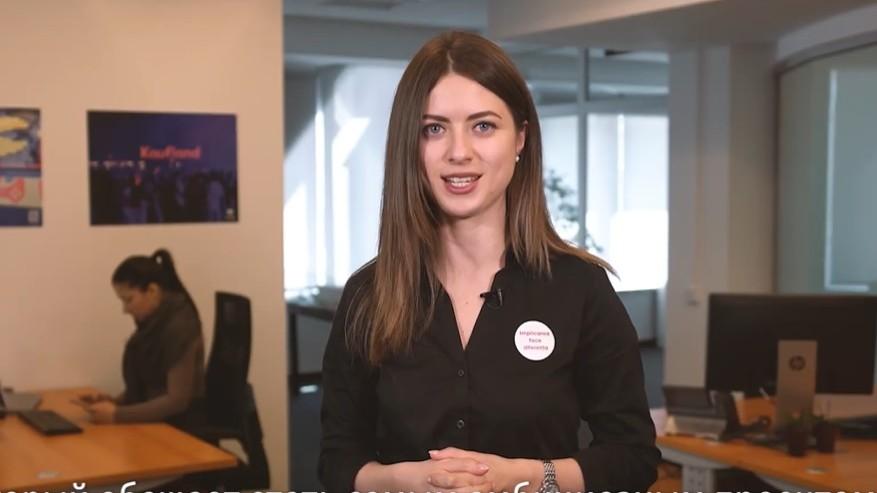 """(video) La La Play Voices. Cristina Aramă, PR Kaufland Moldova: """"Implicarea face diferență"""""""