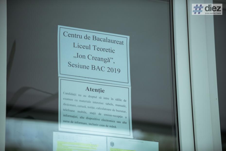bac2019 (94)