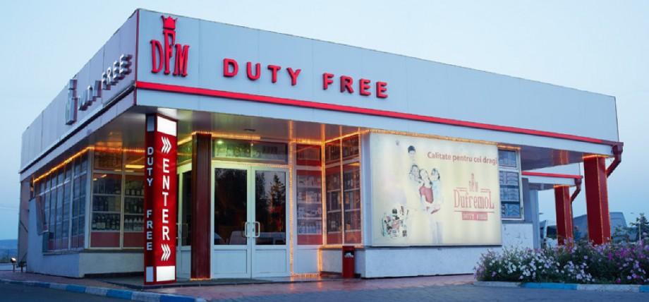"""Maia Sandu solicită interzicerea benzinăriilor și magazinelor de tip """"duty-free"""" la intrarea în Moldova"""