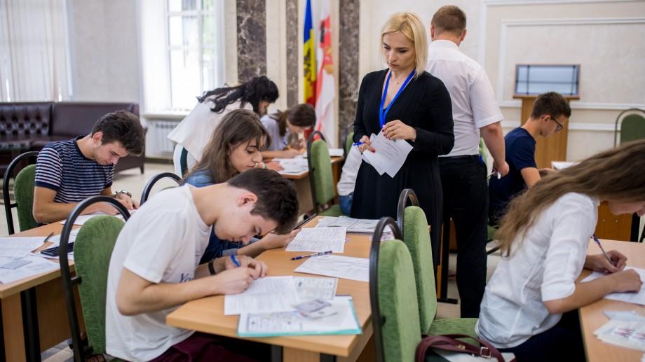 (doc) Câte locuri bugetare sunt prevăzute pentru absolvenții din Moldova în anul de studii 2019-2020