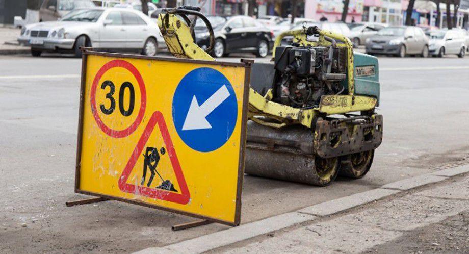 Atenție, șoferi! Trafic suspendat pe o stradă din centrul Chișinăului. Cum va fi redirecționat transportul public