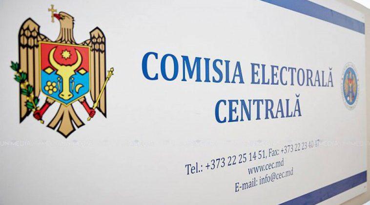 Treisprezece partide politice nu au prezentat raportul de gestiune financiară pentru prima jumătate a anului