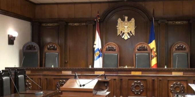 6 candidați au fost excluși din concursul pentru Curtea Constituțională. Cine sunt persoanele admise