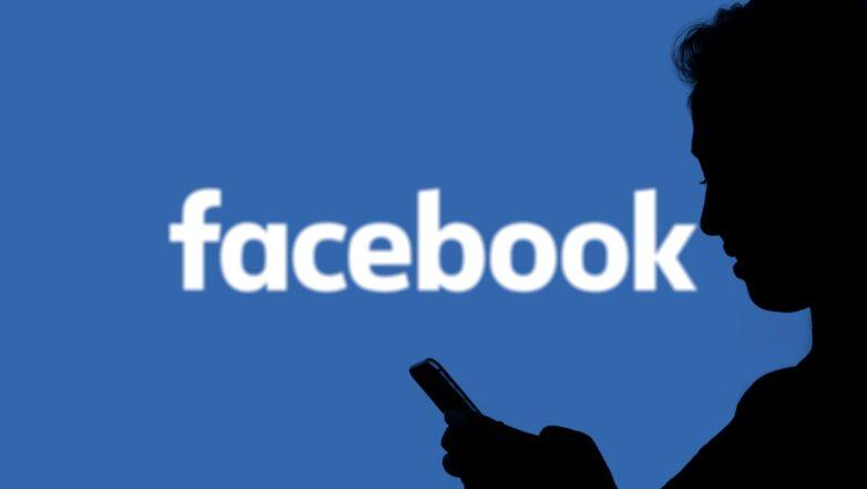 Facebook a primit o sancţiune de 5 miliarde de dolari pentru încălcarea drepturilor la confidențialitatea datelor