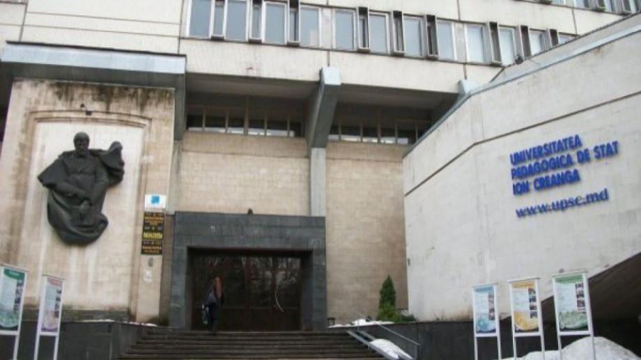 """Admitere 2019. Universitatea Pedagogică de Stat """"Ion Creangă"""" din Chișinău a publicat lista studenților admiși"""