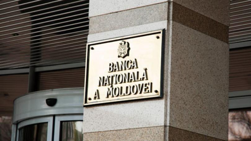 Ai 7 milioane de dolari? Poți cumpăra peste 1/3 de o bancă din Moldova