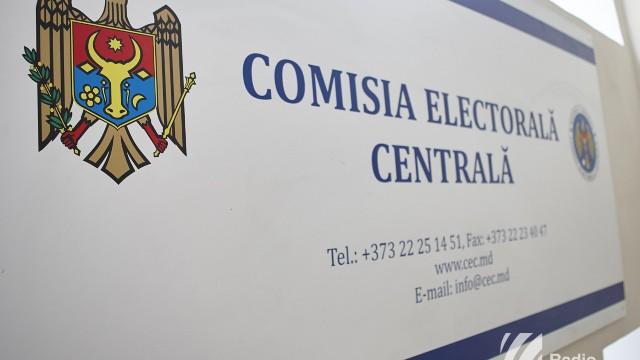 Au rămas 3 zile până la încheierea perioadei de depunere a actelor de înregistrare a candidaților la funcția de deputat în Parlamentul Republicii Moldova