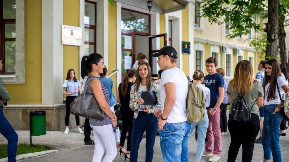Admitere 2019: Lista canalelor de pe Telegram unde poți socializa cu studenții din cadrul universității în care înveți