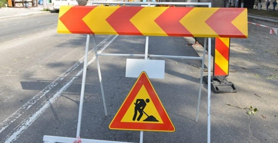 O porțiune a străzii Mitropolit Petru Movilă din Capitală va fi închisă pentru o săptămână