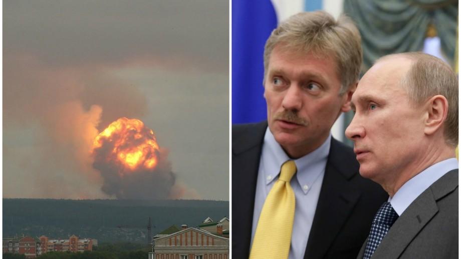Secretarul de presă al președintelui Rusiei spune că discuțiile referitoare la norul radioactiv sunt absurde