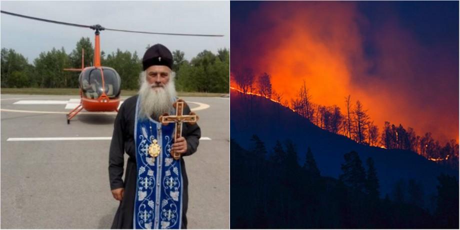 (foto) Agheasmă, icoane, elicopter și doi preoți. Pădurea din Altai a fost sfințită ca să fie protejată de incendii