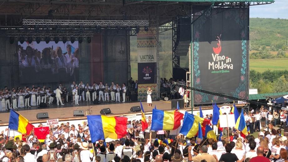 La Complexul etno-cultural VATRA va fi organizat cel mai mare festival dedicat Românilor de Pretutindeni