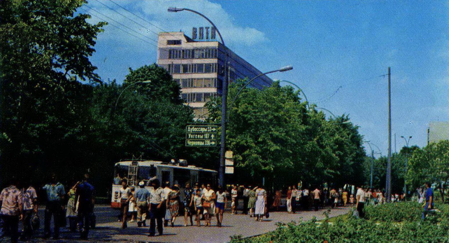 oldchisinau_com-1980s-001