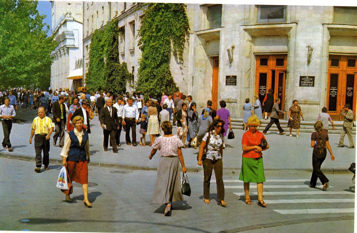 oldchisinau_com-1980s-004