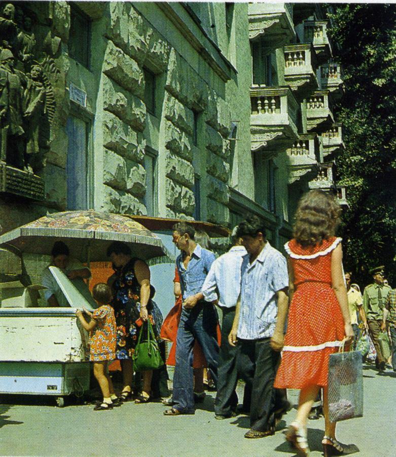 oldchisinau_com-1980s-006