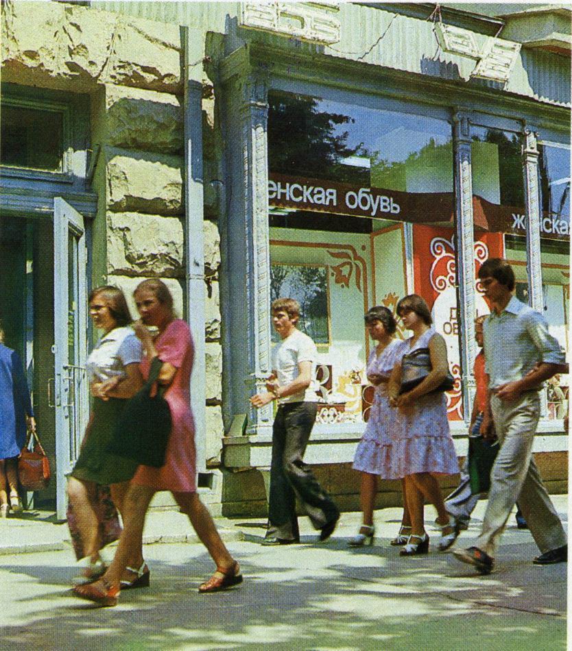 oldchisinau_com-1980s-0121