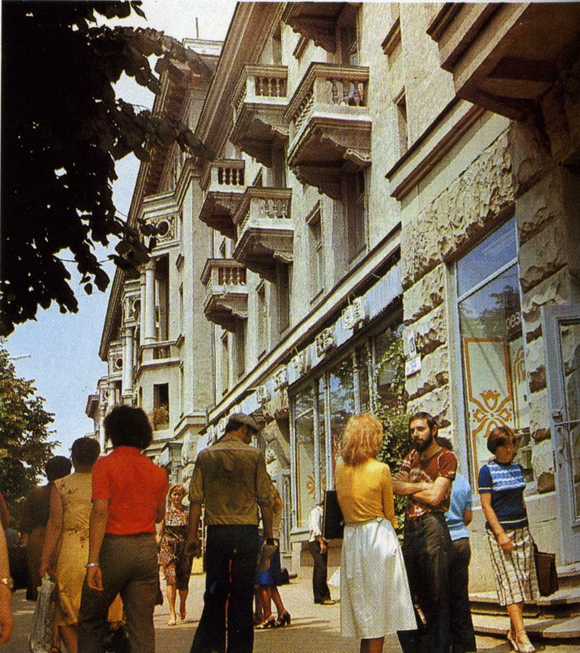 oldchisinau_com-1980s-013