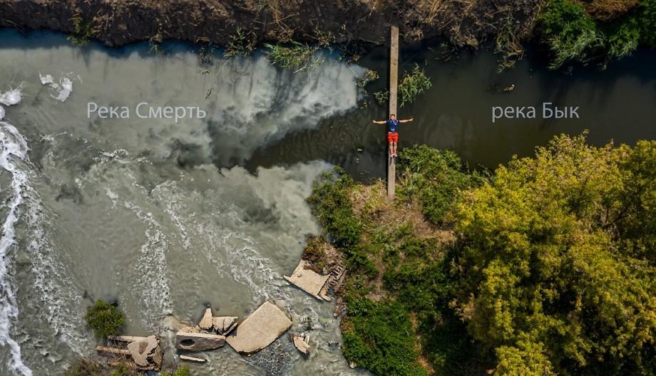 """Specialiștii """"Apă-Canal Chișinău"""" au stabilit cauza apariției pigmentului de culoare albă în apa râului Bâc"""