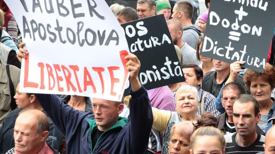 (video) Susținătorii Partidului Șor cer și astăzi eliberarea Marinei Tauber și Reghinei Apostolova