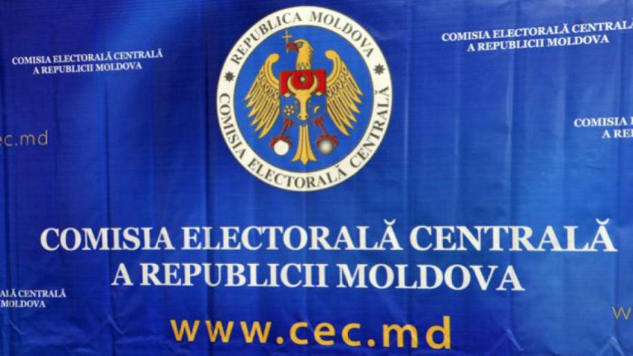 """Comisia Electorală Centrală atenționează despre necesitatea deschiderii contului """"Fond electoral"""""""