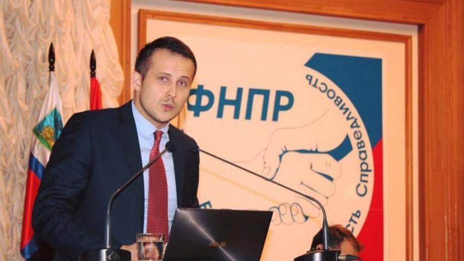 Fiul vicepreședintelui CNAS a fost numit secretar de stat la Ministerul Sănătății, iar tatăl său își dă demisia