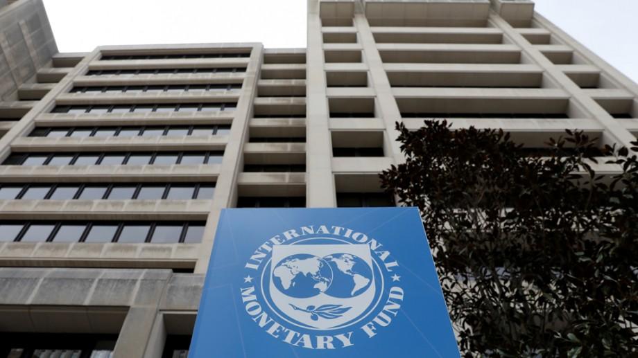 FMI va sprijini CNA în investigarea fraudei bancare şi recuperarea banilor delapidaţi