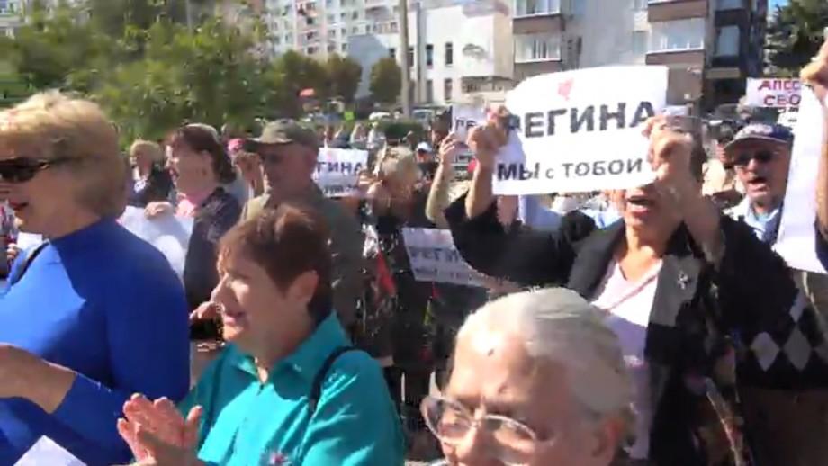 (video) Susținătorii Partidului Șor din nou la protest. Aceștia cer eliberarea Reghinei Apostolova