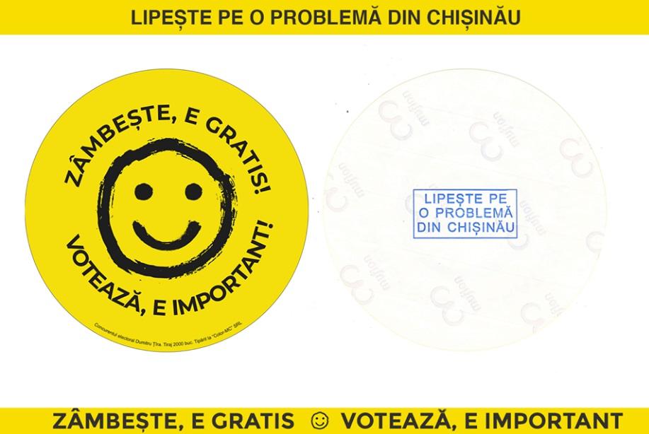 lipteste1