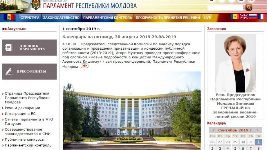 Site-ul Parlamentului Republicii Moldova a fost tradus. Acum acesta poate fi accesat și în limba rusă