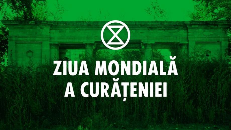 """De Ziua internațională a curățeniei, participă la """"subotnik"""" la Stadionul Republican"""