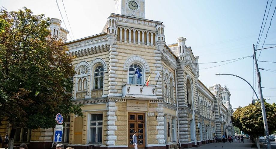 Fii parte din consiliul tău municipal din Chișinău! Mecanisme de eficientizare a procesului decizional