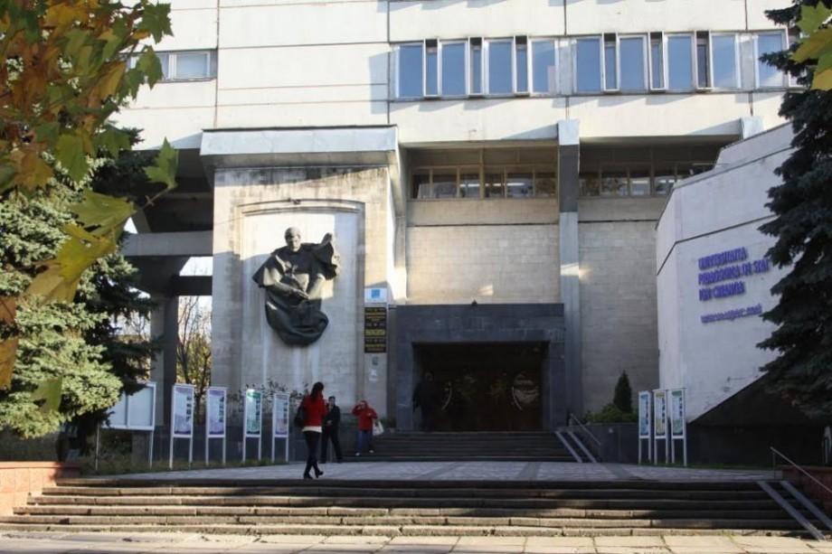 """Universitatea Pedagogică """"Ion Creangă"""" caută cel mai bun student al anului 2019. Cum poți participa la concurs"""