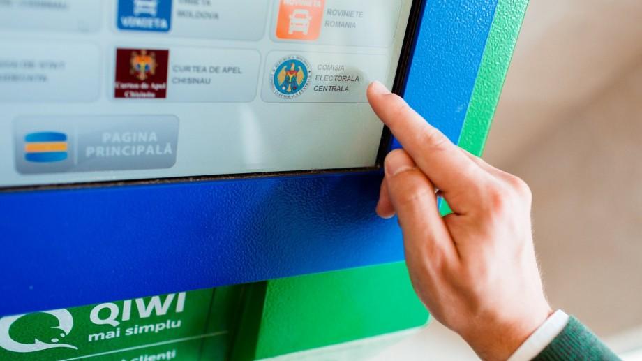 Află secția unde poți vota pe 20 octombrie la terminalele de plată QIWI