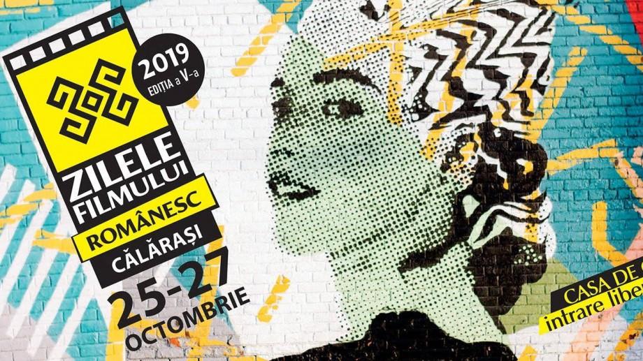 Zilele Filmului Românesc se extind la Călărași, Cahul și Nisporeni. Ce filme vor fi proiectate la tine în oraș