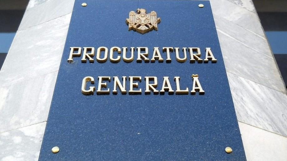 A fost făcută publică lista membrilor Comisiei de preselecție a noului Procuror General