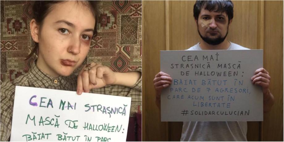 Sex fete Ceadâr-Lunga Moldova