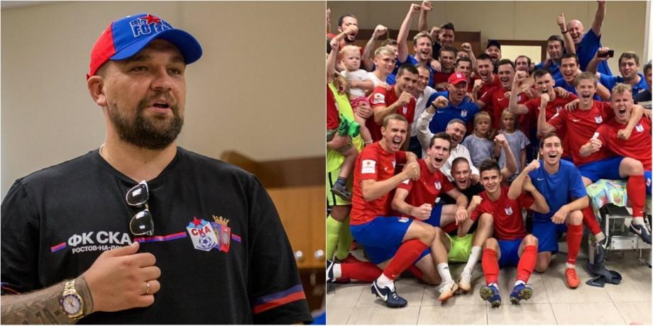 Rapperul rus Basta a devenit patronul clubului de fotbal SKA Rostov