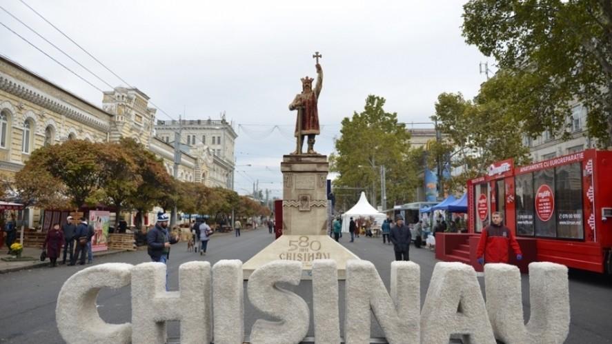 """""""E sărbătoare și răsună muzica."""" Care este programul cultural, din acest an, al Hramului orașului Chișinău"""