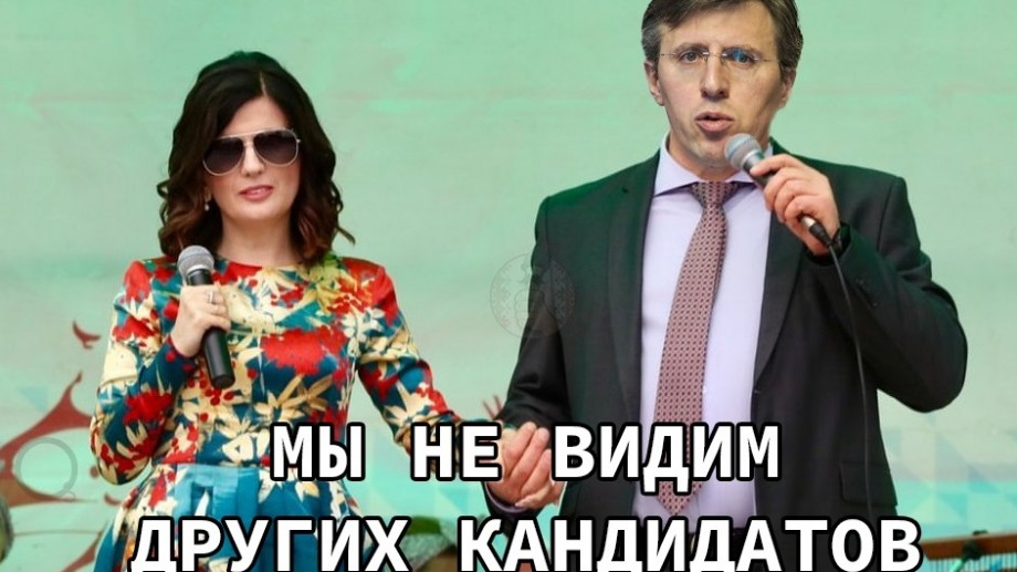 (foto, video) Cele mai de ziua tăcerii meme-uri din campania electorală pentru alegerile locale 2019