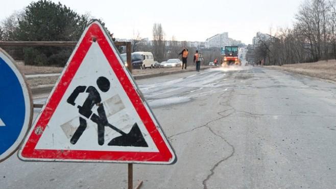 Circulația de pe strada Zelinski din capitală va fi întreruptă astăzi