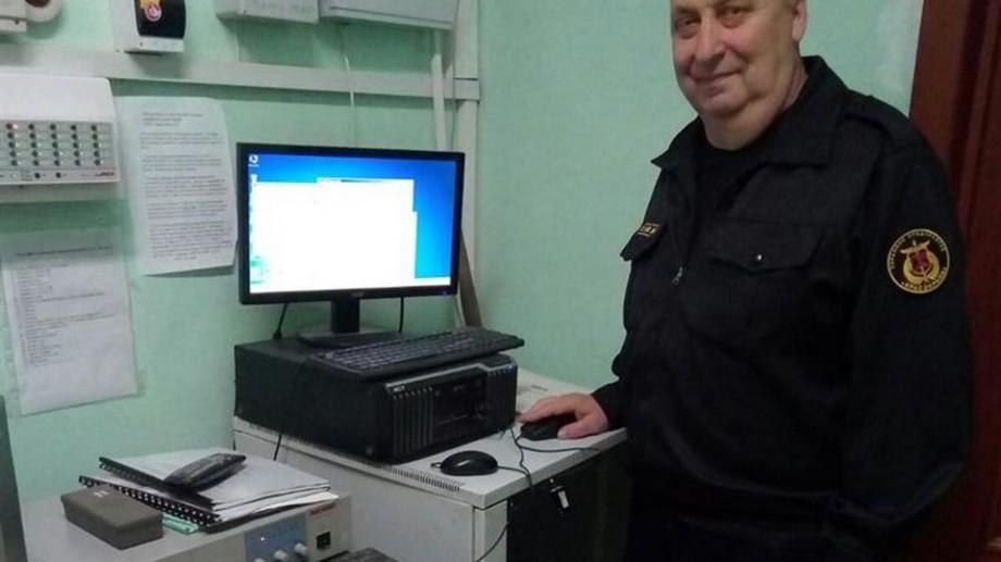 """La pauză, după piesele trupei """"Bi-2"""". Paznicul unei școli din Rusia a schimbat sunetul clopoțelului pe muzică populară"""