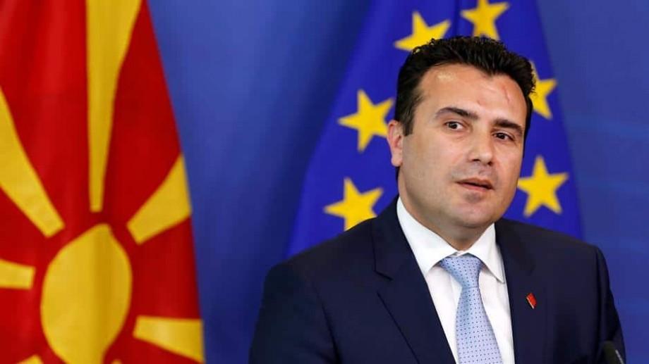 UE a respins solicitarea de aderare a Macedoniei de Nord. În țară se organizează alegeri anticipate