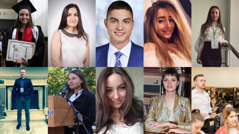 (foto) Lista celor zece cei mai buni studenți de la Academia de Studii Economice a Moldovei, în anul 2019