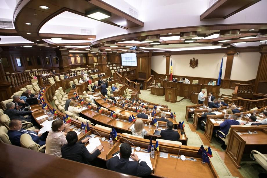 Lista deputaților care au votat pentru demisia guvernului condus de Maia Sandu