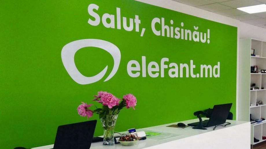 Veste bună: mallul online elefant.md își extinde gama de produse
