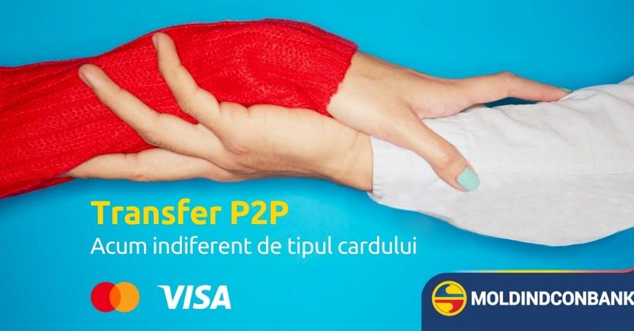 Transfer P2P – acum indiferent de tipul cardului!