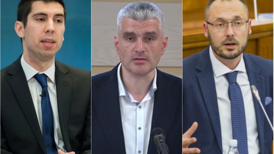 """""""Avem un candidat plahocrat."""" Primele reacții de la Blocul ACUM după desemnarea lui Ion Chicu la funcția de prim-ministru"""