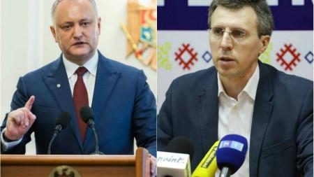 Unica școală cu predare în limba română din satul Aluatul nu va fi închisă. Până pe 1 septembrie instituția va fi reparată
